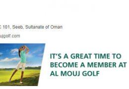 Al Mouj Golf - Signature