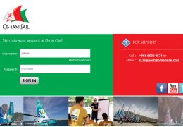 OmanSail - Login Page